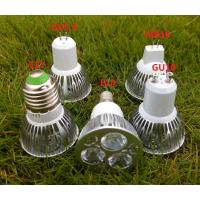 LED3W灯杯led3瓦射灯E27罗口灯E14小罗口MR16插针12V灯杯GU10卡座