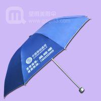 【广州雨伞厂】生产-中国移动通信 中国联通