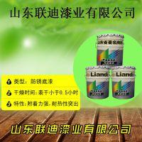 青岛钢结构防腐底漆 厂家直销联迪牌50%含锌量环氧富锌防腐底漆