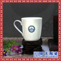 供应陶瓷茶杯 订制礼品陶瓷杯厂家 家用陶瓷杯生产供应
