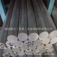 优质进口国产 2A90铝合金 耐腐蚀强易削 耐热段铝 零售批发