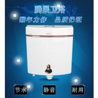 蹲便器水箱卫生间厕所水箱冲洗水箱挂壁式水箱双按静音水箱