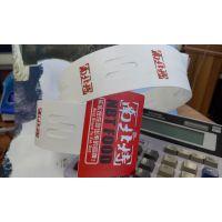 PVC吊牌,行李牌,标牌,PVC卡印刷制作