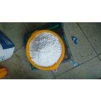 硬脂酸钙高剪切乳化机