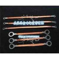 昌盛-TZX-法兰静电跨接线 镀锡材质防腐蚀、防氧化