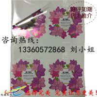 【广州厂家】化妆品价格标签 透明不干胶 透明pvc不干胶