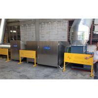佛山废气处理 UV光解废气处理设备 光解除臭 光催化设备厂