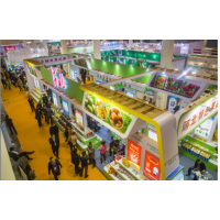 2017 第十届亚洲果蔬产业博览会(2017上海果蔬展)
