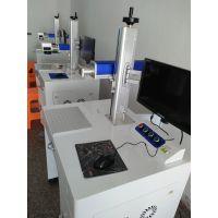 光纤激光打标机20W 南京 南通半导体激光设备 制图方便快捷,可根据需要随意制作各种图标的量具