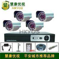 4路监控套餐 网络监控录像机套装 高清D1 红外防水 含500G硬盘