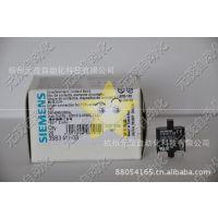 西门子按钮触点模块 单触头 1NO 常开 PCB电路板 专用 3SB3411-0B