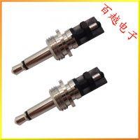3.5单声道特殊前螺纹耳机插针 3.5单音镀镍带锁插针 3.5特殊插头
