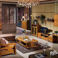 【美家国际】怡欣居品牌 实木客厅组合 简约现代客厅组合批发