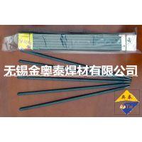 供应FW—8106耐磨焊条,高硬度耐磨焊条,耐磨焊丝