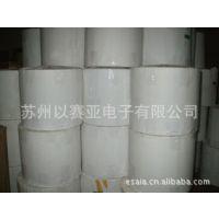 供应FPC压合TPX离型膜、阻胶离型膜