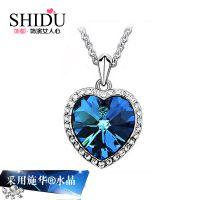 【饰都】泰坦尼克号海洋之心水晶项链蓝色宝石桃心项链 水晶项链