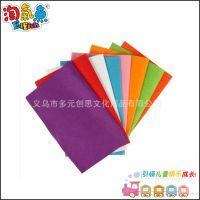 幼儿手工diy50*40CM彩色不织布无纺布材料 幼儿园墙贴材料批发
