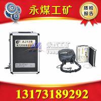山东永煤AJ12氧气呼吸器校验仪厂家,AJ12氧气呼吸器检测仪价格