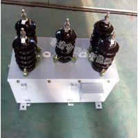翔开电气JLSZW-10干式高压电力计量箱