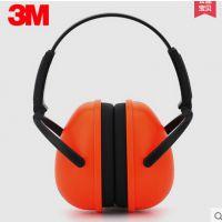 供应3M1436降噪隔音耳罩
