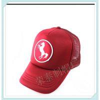 旅游帽子定做 旅行社商家指定帽子工厂春夏韩版遮阳透气网帽