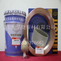 正品北京金威G202不锈钢焊条 E410-16不锈钢焊条