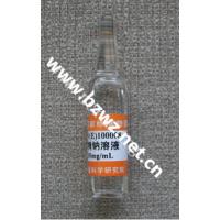 食品甜味剂糖精钠溶液标准物质 5mL/瓶