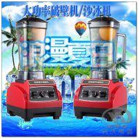 【厂家直销】卓亚大功率家用商用破壁机料理机五谷豆浆机智能碎冰机