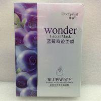 一枝春蓝莓奇迹面膜蓝莓奇迹爆水 蓝莓奇迹鲜亮 蓝莓奇迹弹润10片