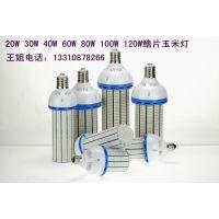 AEH-QPD006 鳍片套件 100W鳍片LED玉米灯外壳 厂家现货