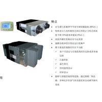 供应中惠品牌 新风系统 xjnt-09 厨卫电器 商家介绍信息 银白颜色可选 寿命15年 排气