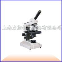 常用型L1000A单目生物显微镜