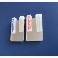 高清超透屏幕保护膜、防刮磨砂保护膜、静电膜深圳生产厂家