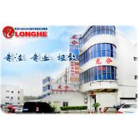 深圳市龙合自动化设备有限公司
