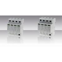 供应地凯防雷器模块式电源电涌保护器(ISN C40/D20 ) 广西电源电涌保护器 广西防雷器