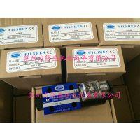 原装台湾WILSHEN电磁阀SWH-G02-3C40