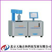 HW-8000型全自动等温热量计|氧弹量热仪|发热量检测仪|天地首和煤质化验厂家