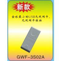厂家供应360随身wifi2代USB无线网卡台式电脑手机网卡