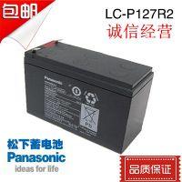 UPS专用蓄电池 BB 12V9AH/20HR 替代松下LC-RA127R2T1 12V7AH 8A