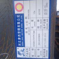 厂家直销 国标H型钢 Q235BH型钢 津西H型钢现货销售
