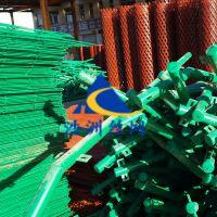 【河南】圈地防护浸塑荷兰网 直销波浪形焊接果园防护网浩洲生产
