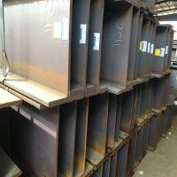 h型钢价格 津西 马钢 h型刚批发 供应