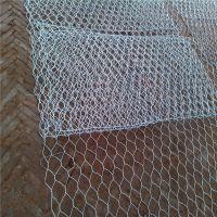 宾格石笼 镀锌石笼网 格宾网厂家