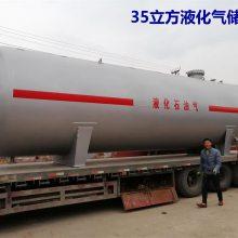 供应咸阳市50立方液化石油气残液罐