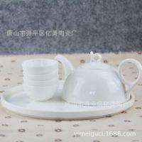 唐山骨质瓷茶具套装纯白环保陶瓷整套茶杯个性创意特价礼盒装送礼