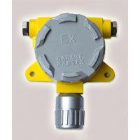 开封乙烷气体报警器_乙烷报警器价格_哪里卖乙烷气体报警器