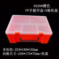 厂家直销 手提式双层双扣PP塑料盒 活动翻盖 五金配件工具包装盒