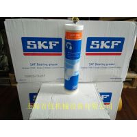 SKF 润滑脂LGEP2/0.4 LGEP2/5全系列上海首优供应