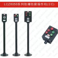 防水防腐操作柱FZC-S-A4G价格
