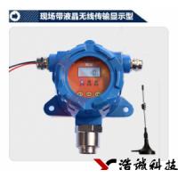 北京氢气泄漏报警器浩诚工业级硫化氢气体报警器